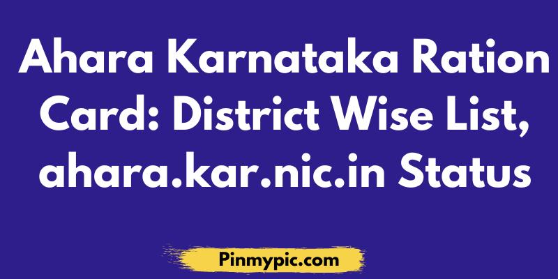 Ahara Karnataka Ration Card District Wise List 2020, ahara.kar.nic.in Status