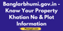 Banglarbhumi.gov.in 2020 Know Your Property Khatian No & Plot Information