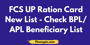 FCS UP Ration Card New List 2020 Check BPL APL Beneficiary List