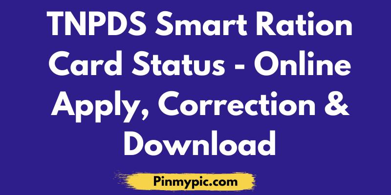 TNPDS Smart Ration Card Status 2020 – Online Apply, Correction & Download