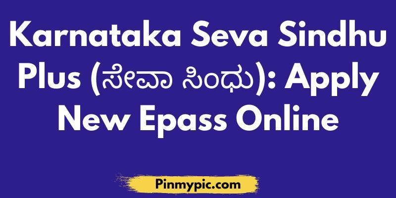 Karnataka Seva Sindhu Plus (ಸೇವಾ ಸಿಂಧು) Apply New Epass Online