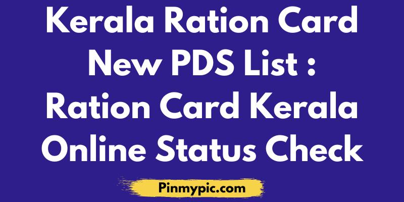 Kerala Ration Card New PDS List - civilsupplieskerala.gov.in