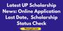 Latest UP Scholarship News