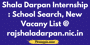 Shala Darpan Internship School Search, New Vacany List rajshaladarpan.nic.in