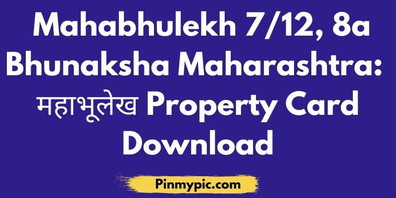 Mahabhulekh 7/12 8a Bhunaksha Maharashtra महाभूलेख Property Card Download